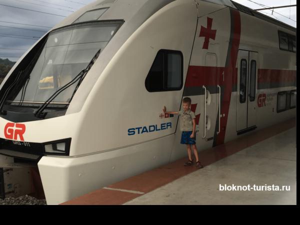 Скоростной поезд из Батуми в Тбилиси