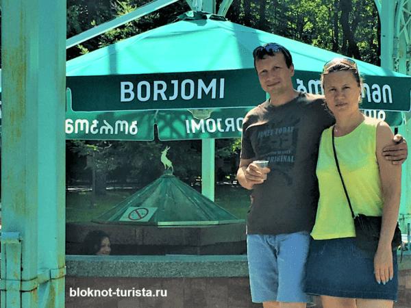 В Боржоми у источника с минеральной водой в Грузии