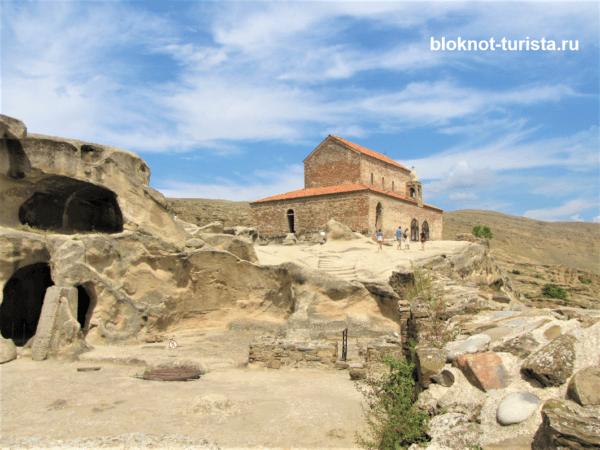 фото пещерного города Уплисцихе (лучшие места в Грузии)