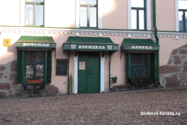 Кофейня на Ратушной площади Выборга