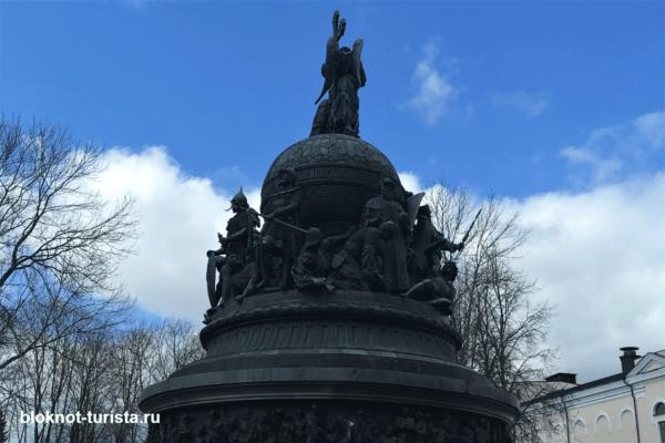 Памятник  Тысячелетию России в Великом Новгороде