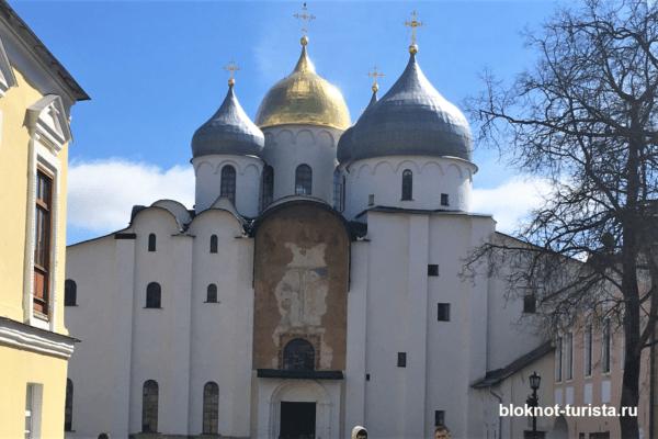 Главная достопримечательность новгородцкого Детинца - Софийский собор
