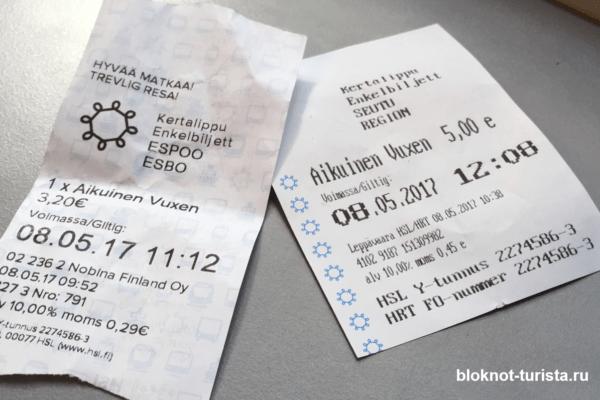 Билеты на пригородную электричку и автобус в Финляндии