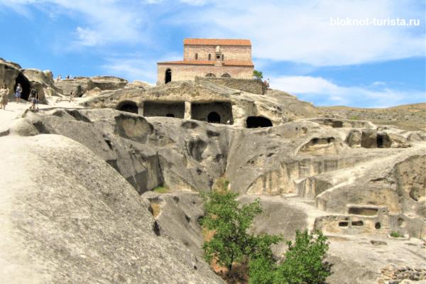 Пещерный город Уплисцихе в Грузии