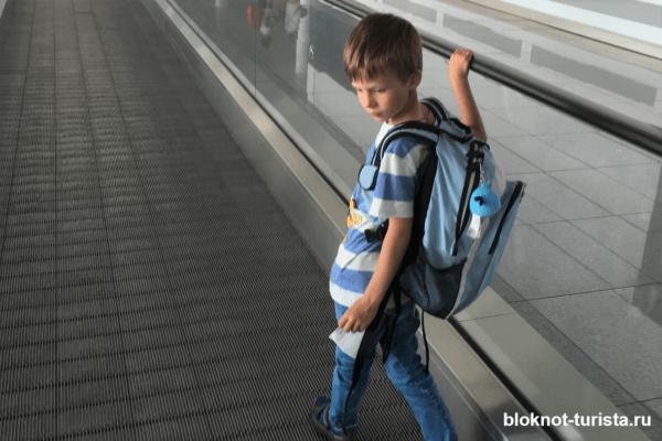 Траволаторы в аэропорту Мюнхена (пересадка в Пальма-де-Майорка)