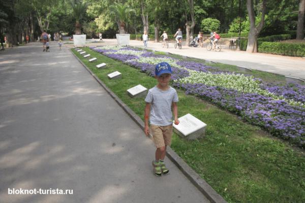 Гуляем в Морском саду в Варне (Болгария)