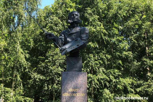 Бюст Айвазовского в Кронштадте