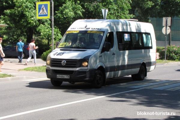 Мапшрутка 305 Санкт-Петебург-Кронштадт