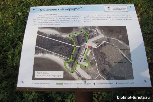 Экологический маршрут на форте Шанц