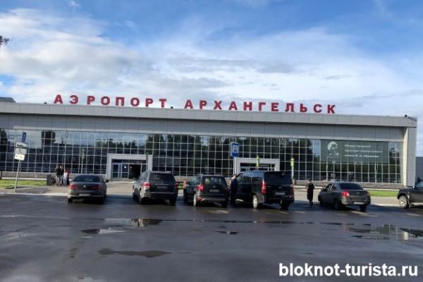 """Аэропорт города Арханггельск называется """"Талаги"""""""